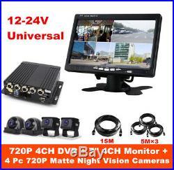 4CH Car Truck DVR Video Recorder+7 HD Monitor+4 Matte Night Vision Cameras Kit