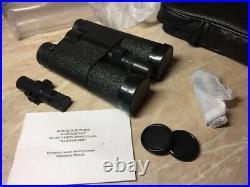 Night binoculars Baigysh-9M2. Kit 020024. New